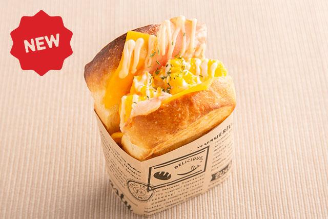 <韓国>韓国風エッグトースト 280円(税込302円)【小麦・乳・卵】