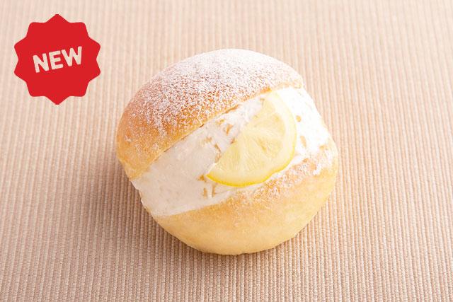 <イタリア>マリトッツォ(瀬戸内レモン) 280円(税込302円)【小麦・乳・卵】