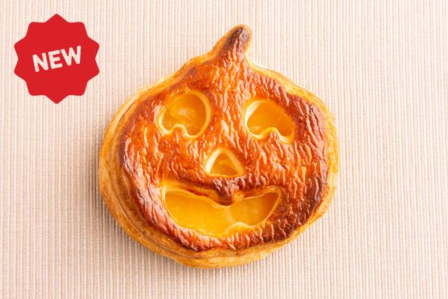 パンプキンおばけのりんごデニッシュ 230円